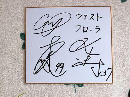 DSCF6510_09_23_2013.JPG