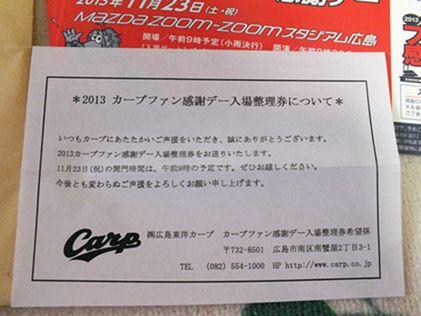 DSCF8091_10_20_2013.JPG